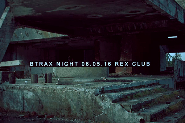 portfolio_img_rex-club-btrax-night-060516